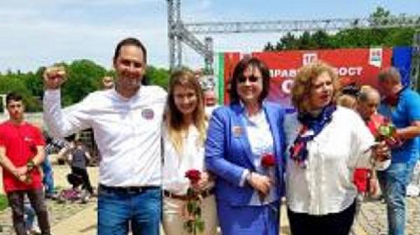 Петър Витанов: На 26 май има два пътя - на разграбването или на прогреса в България