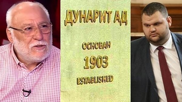 Newsweek разкри връзка между Делян Пеевски, руските служби и отравянето на Гебрев