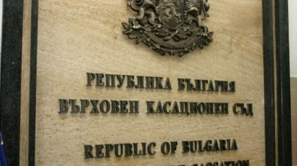 ВКС отказа на Цацаров да пусне петимата полицаи, осъдени за смъртта на Чората