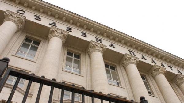 Полиция в Съдебната палата заради сигнал да бомба