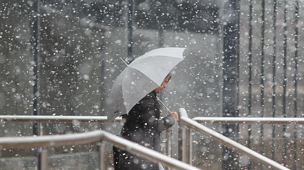 Днес студ, дъжд и сняг