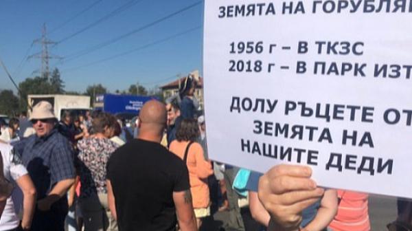 """""""Горубляне"""" излиза на пореден протест"""