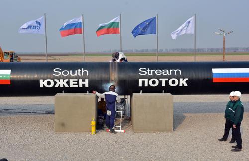 """""""Газпром"""" закри фирмата си за """"Южен поток"""""""