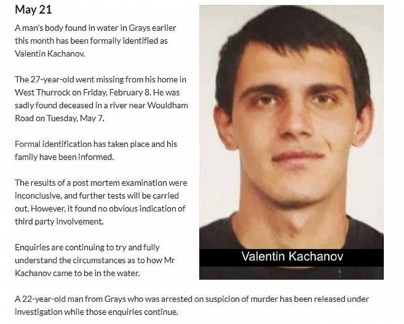 27-годишният българин, който бе в неизвестност от три месеца, е