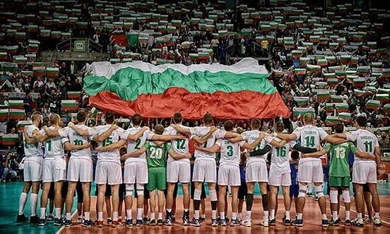 Българският национален отбор по волейбол победи олимпийските шампиони от Бразилия.