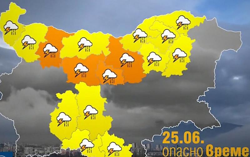 Рязко влошаване на времето в четири области на страната е