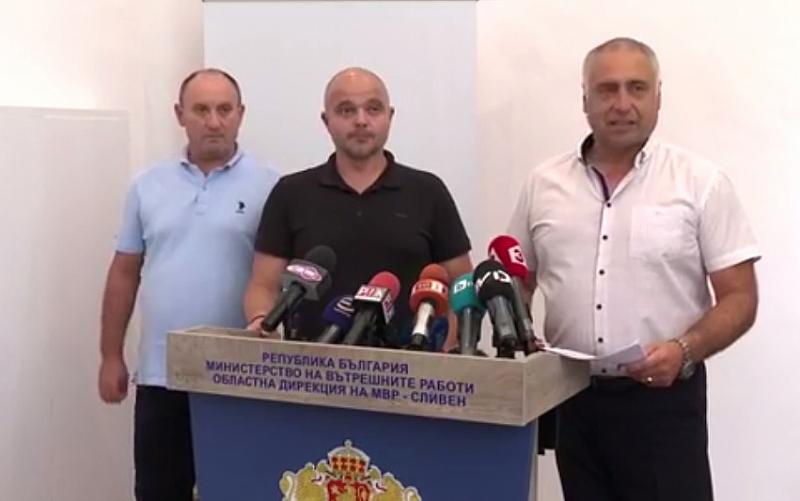Два часа е продължило преследването на 21-годишния Мартин Трифонов, заподозрян