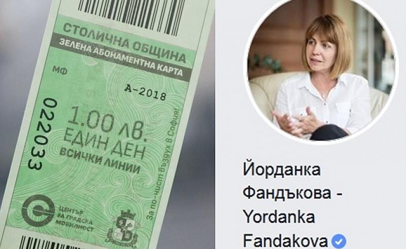 Йорданка Фандъкова да обясни защо не прилага мерките срещу замърсения