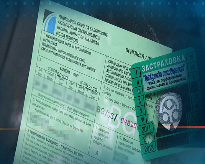 България е поставена под специален мониторинг заради проблеми със сертификата