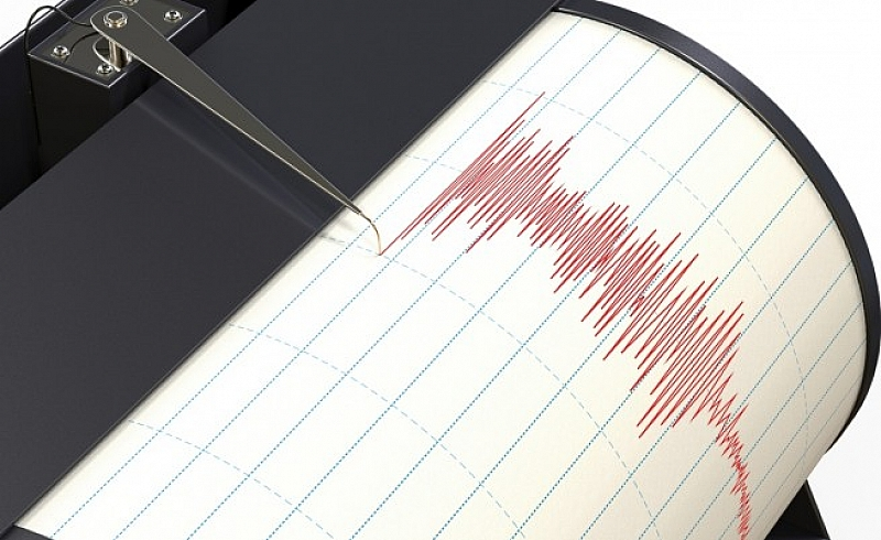 Земетресение с магнитуд 2.2 по Рихтер е регистрирано тази нощ