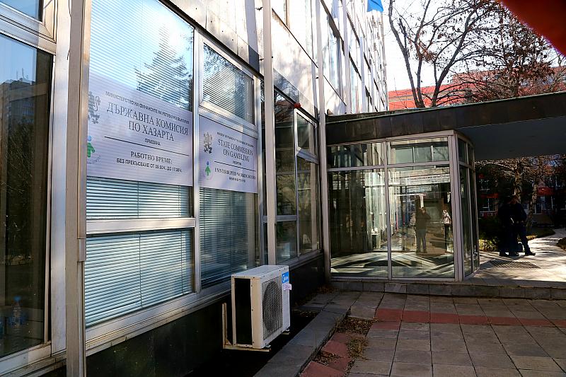 Комисията по хазарта е криела документи при проверката на ревизорите.