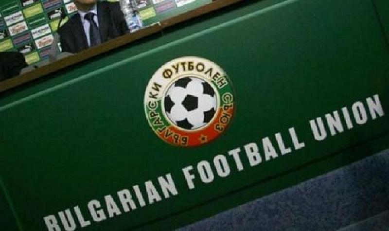 Изпълкомът на Българския футболен съюз (БФС) решава днес как да