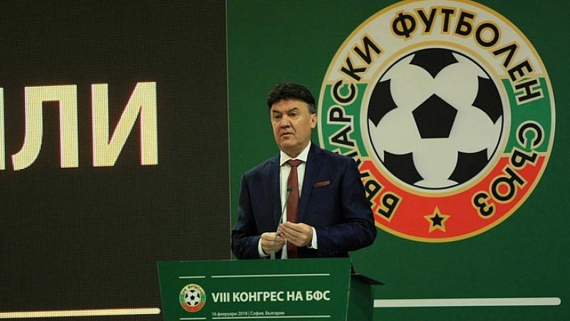 След половин ден назлъндисване и патитични изявления президентът на Българския