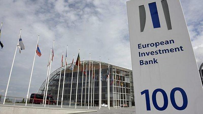 Европейската инвестиционна банка реши да прекрати кредитирането на проекти за