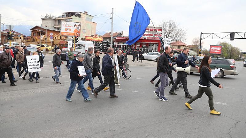"""Протест се очаква да блокира бул. """"Ломско шосе"""" в София"""