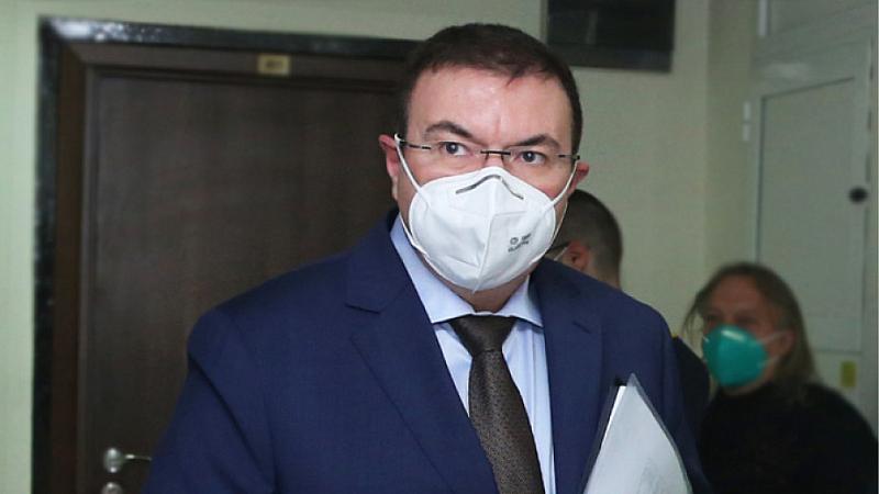 С нова заповед на здравния министър проф. Костадин Ангелов се