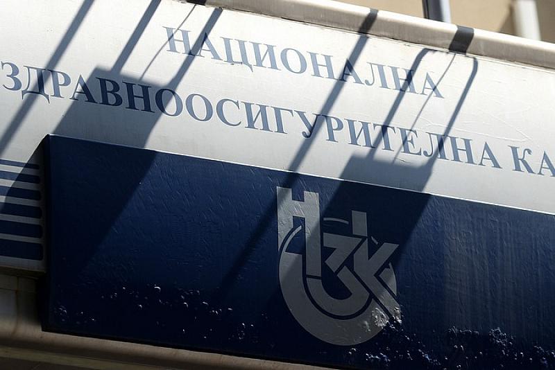 Правителството определи представителите на държавата в Надзорния съвет на Националната