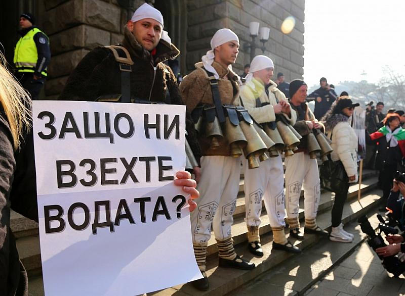 Десетки жители от Перник, подкрепени и от други градове на