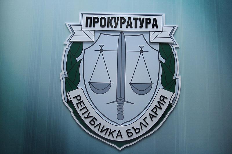 Ние, членовете на Прокурорската колегия на Висшия съдебен съвет –