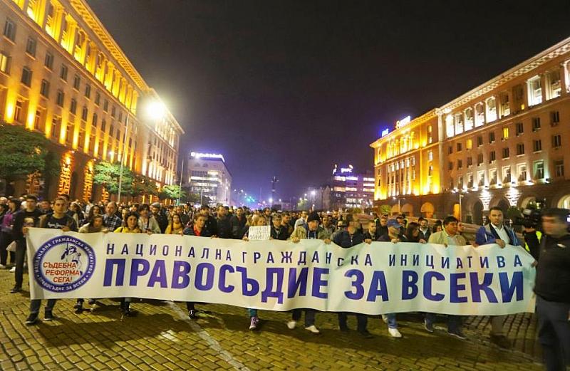 """От """"Правосъдие за всеки"""" определят Гешев като """"кандидат на ДПС"""