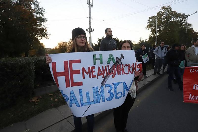 По-рано днес недоволни граждани излязоха на протестно шествие по софийските