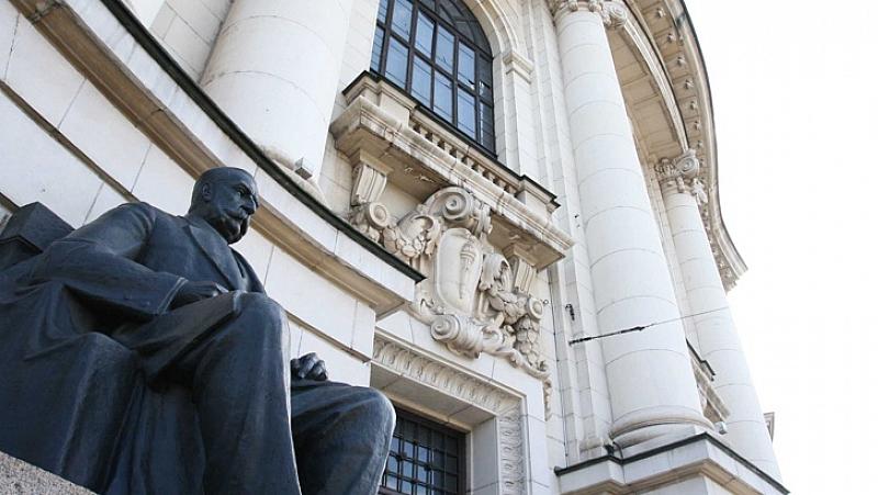 """Академичният съвет на Софийския университет """"Св. Климент Охридски"""" обяви, че"""