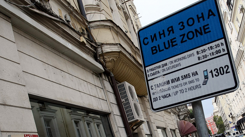 """Удължават безплатното паркиране в """"синя"""" и """"зелена"""" зона в София."""