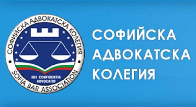 Софийска Адвокатска Колегия се обърна към президента Румен Радев, главния