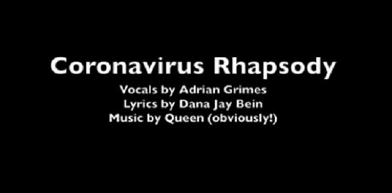 """""""Тази песен може да ни спаси от коронавируса."""" Това е"""