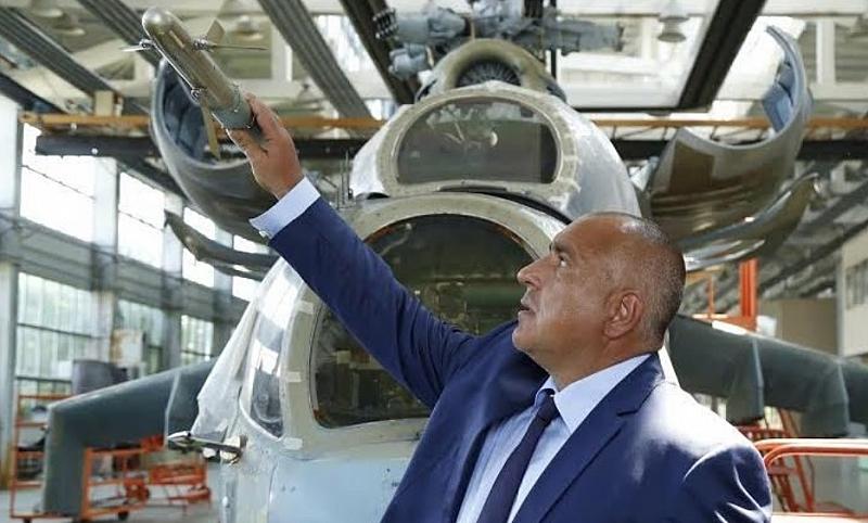 """Авионамс"""" АД, което е под шапката на Министерството на икономиката,"""