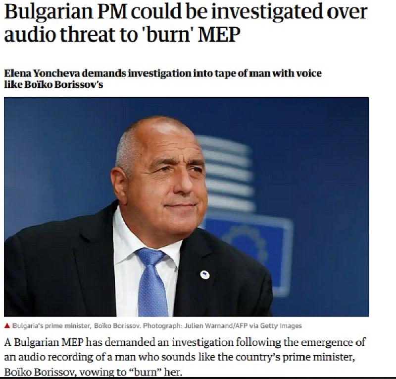 Български евродепутат поиска разследване след появата на аудиозапис на мъж,