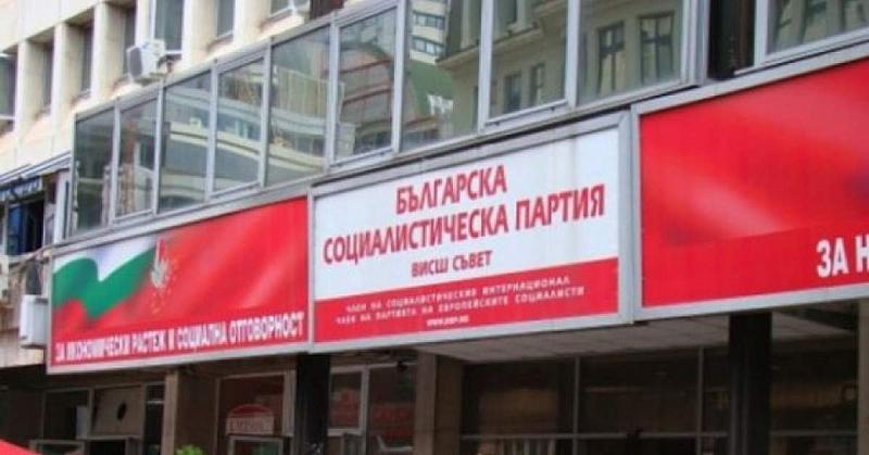 Националният съвет на БСП провежда днес пленум, на който обсъжда