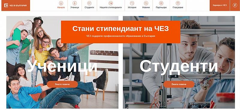 Победителите са от Техническия университет в София. Трима студенти от