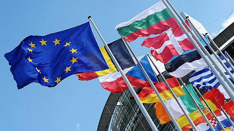 Страните-членки на Европейския съюз не успяха да се договорят за