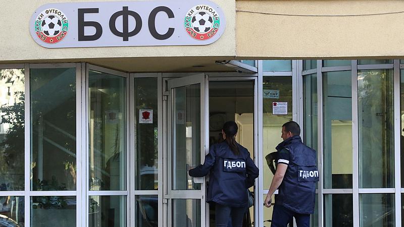 След искане на премиера Бойко Борисов и спортния министър Красимир