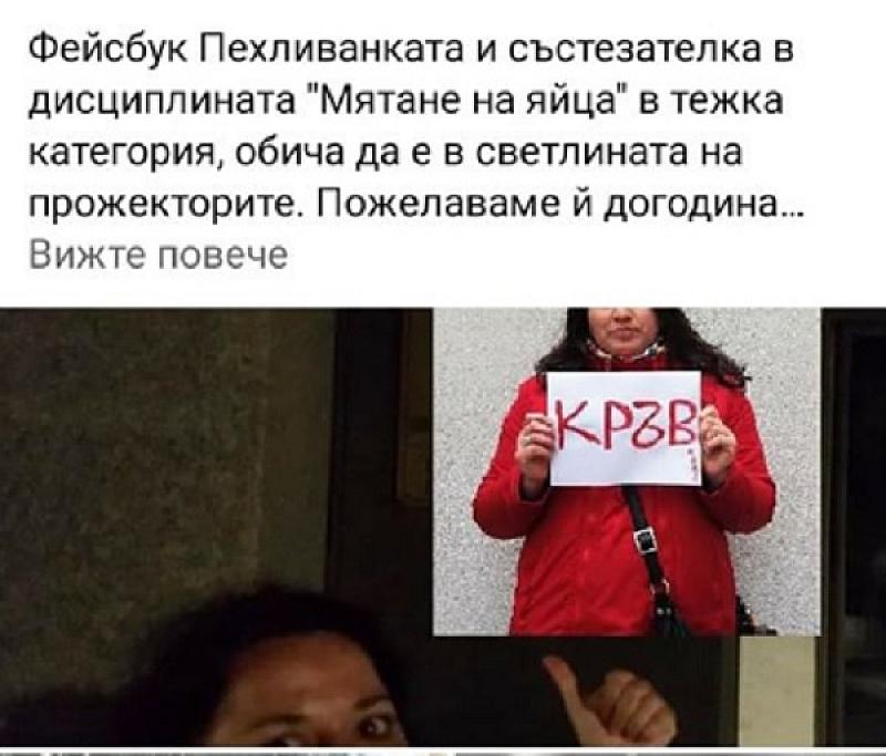 """""""Острието"""" на герб във Варна -- Гърдева в действие. Тази"""