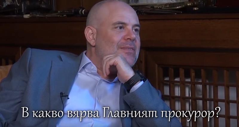 Главният прокурор Иван Гешев се оказва герой във филм на