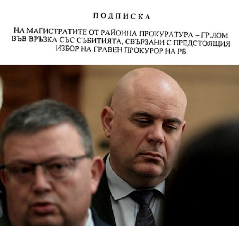Подкрепата за номинацията на Иван Гешев за главен прокурор е