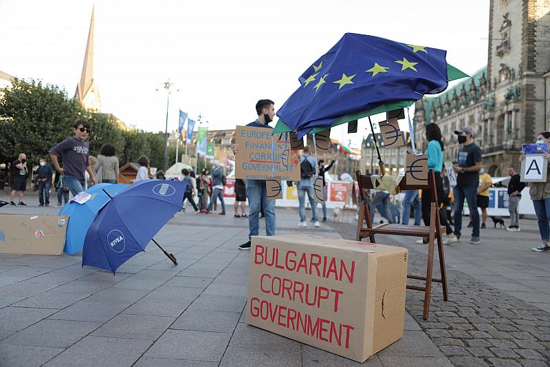 И тази неделя българите в Хамбург се сърбаха на протести