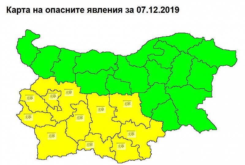 Жълт код за поледици е обявен в 11 области в