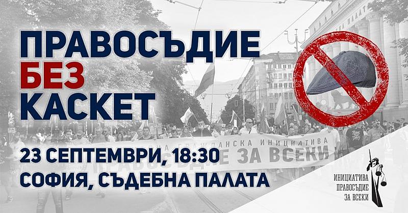 Оставката на Гешев ще дойде по-трудно от тази на Борисов.