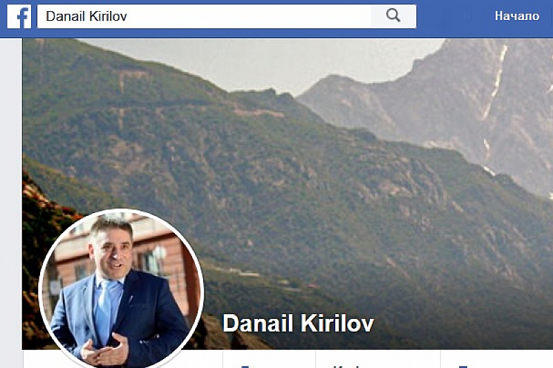 Среднощен пост, в очевидно фалшив профила на Danail Kirilov, влезе