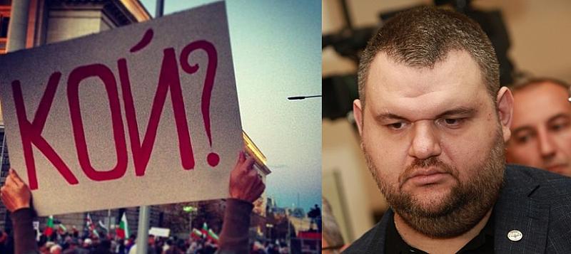 Депутатът от ДПС, издател и крупен бизнесмен Делян Пеевски е