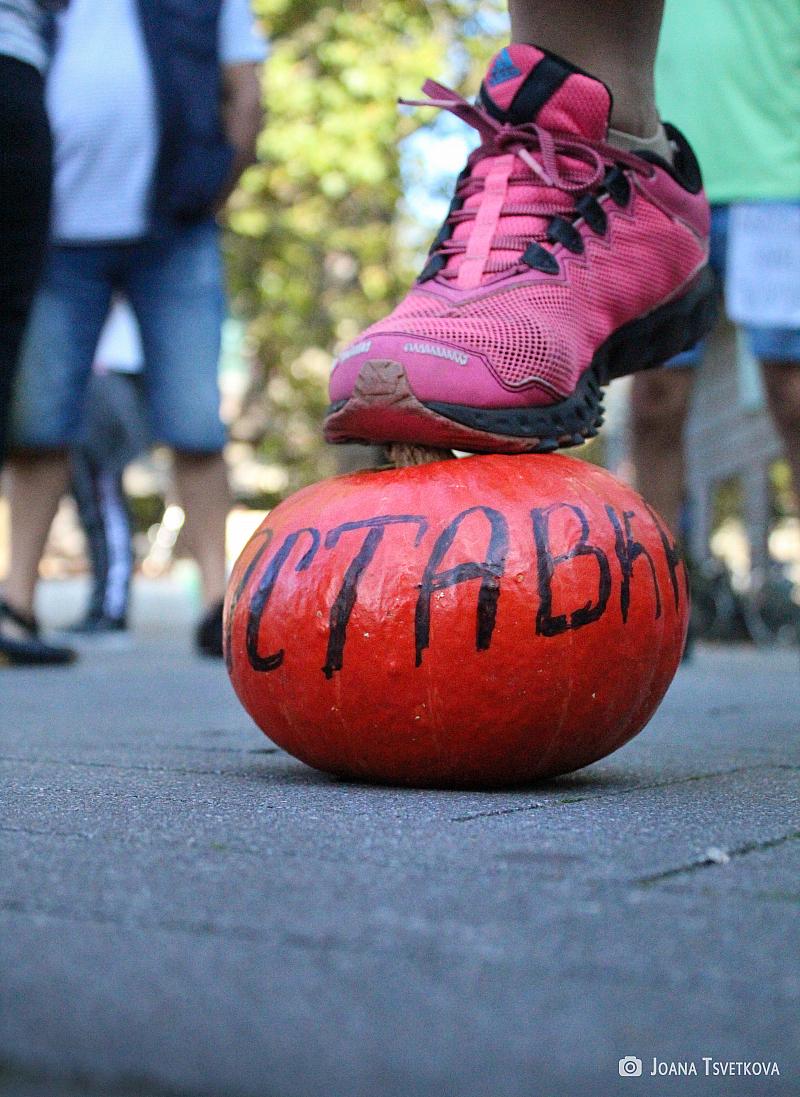 За поредна седмица демонстрация на българи имаше и в град