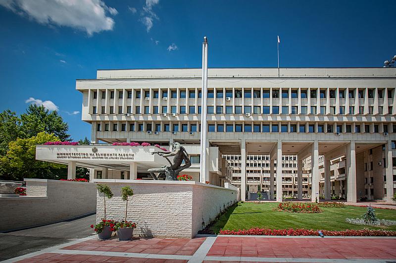 Министерството на външните работи извика сръбския посланик у нас Владимир