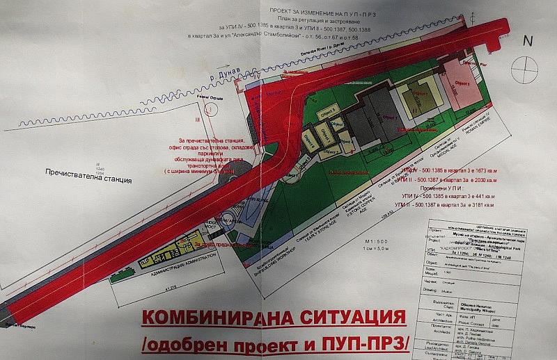 Община Никопол е на път да реализира трансграничен култуно-исторически проект,