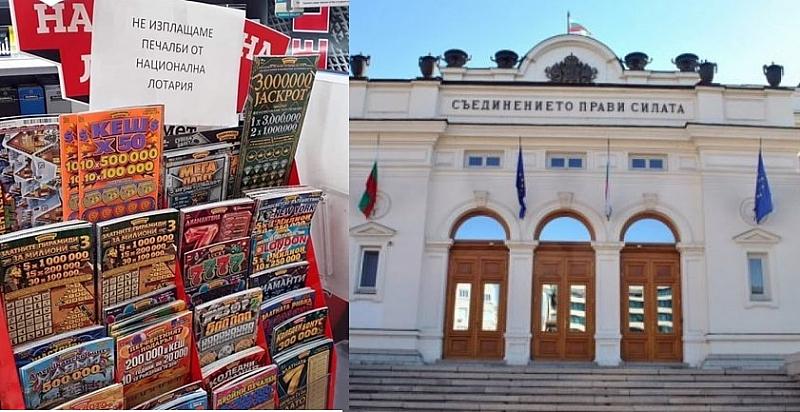Днешният залп от хазартният бос Васил Божков е с основна