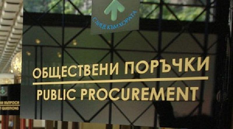 """Държавната агенция """"Електронно управление"""" постави своеобразен рекорд за най-кратък срок"""