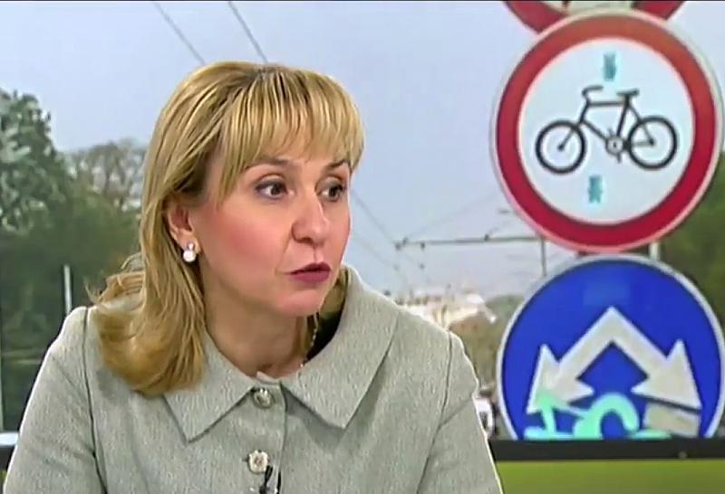 Омбудсманът Диана Ковачева иска удължаване на общественото обсъждане за въвеждане