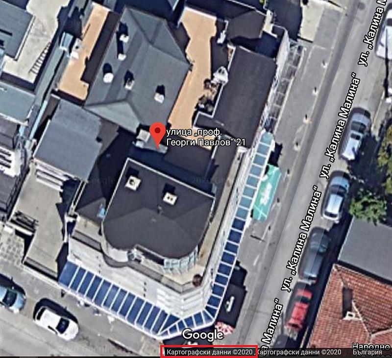 От сателитна снимка от Гугъл към 2020 години се вижда,